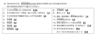 1F11A33F-9EFD-4CF6-B211-7CABBA5D6415.png