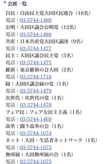 1FDF76D5-C68C-45DD-9D3D-86E6F8DEA61B.png