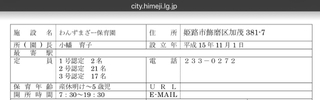 47D07C5B-5250-45EC-8F98-8CF2E2D27E54.jpg
