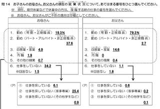 9BFA2CCB-454B-420B-AC09-6B7B08562AAC.png