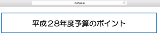 スクリーンショット 2015-12-28 21.31.32.png