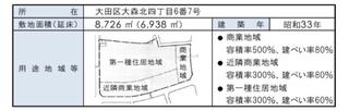 F094CCD7-486E-406B-8B0A-A86223D8A6E5.jpg